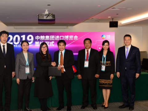 aidc trading and its business partner in china