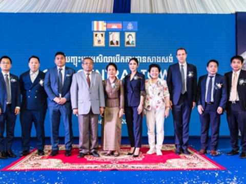 one central tower  groundbreaking ceremony in phnom penh