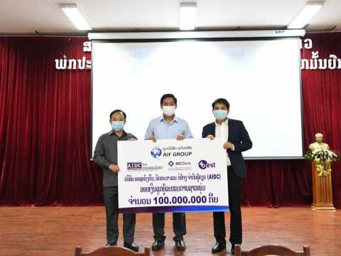 aidc together with aif group donate 100 000 000 kips to lao youth union